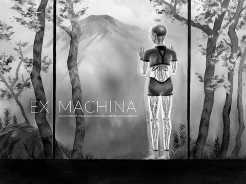 Ex Machina by Kimberly Cho