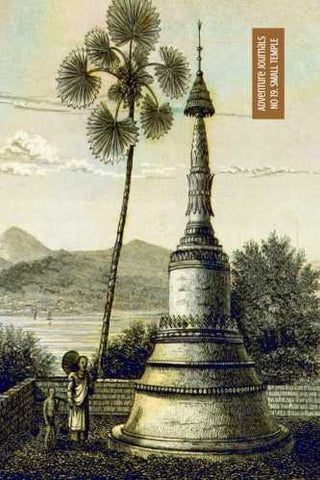 No 19. Small Temple by Adventure Journals (ProductiveLuddite.com)