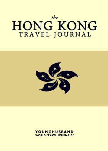 The Hong Kong Travel Journal by Younghusband World Travel Journals (ProductiveLuddite.com)