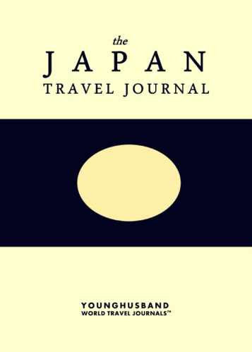 The Japan Travel Journal by Younghusband World Travel Journals (ProductiveLuddite.com)
