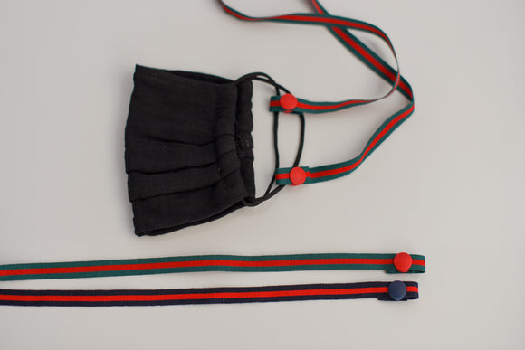 Stripe Mask Lanyard