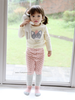 Pink Polka Dots Rabbit PP Pants with Socks