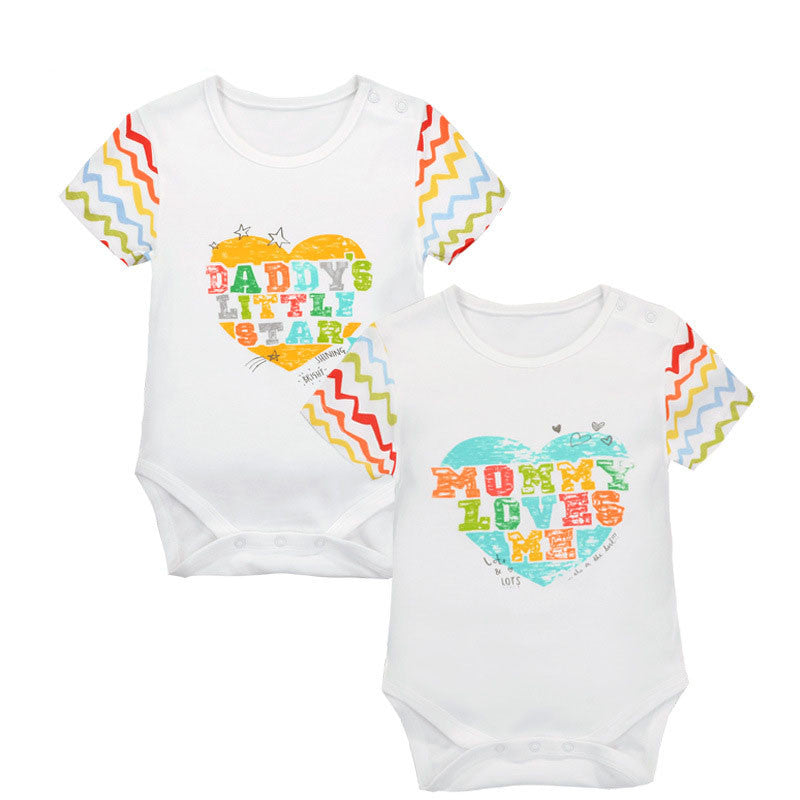 Dad and Mum Sweet Heart Bodysuit