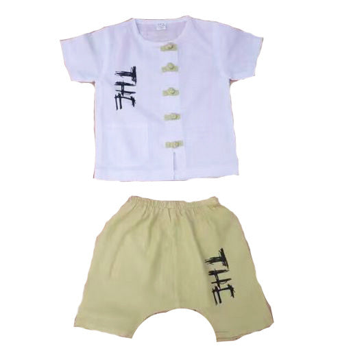 Wealthy Boy set (Green)