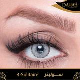 Dahab Lenses Solitaire - Daily - 1.00