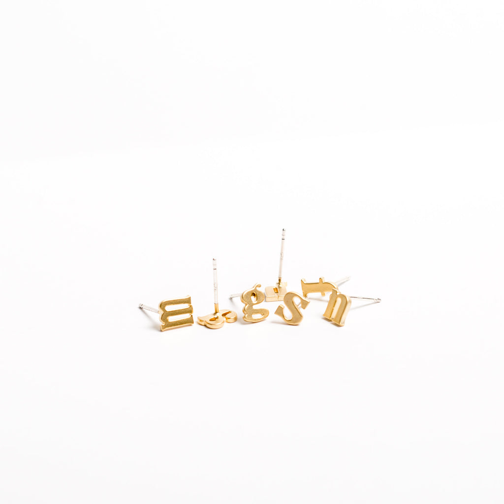 """Initial Here"" Stud Earrings - LOWER CASE"
