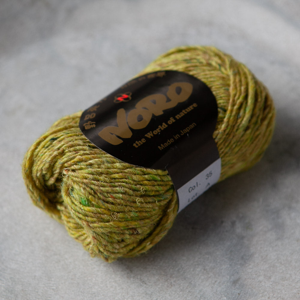 Noro Silk Garden Solo - Hill Country Weavers