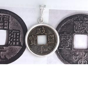 Chinese Shipwreck Coin Necklaces