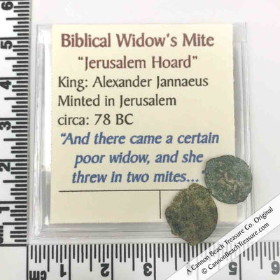 Biblical Bronze Widow's Mites Circa 78 BC SIX 2 Mite Packs | Artifact #G3142