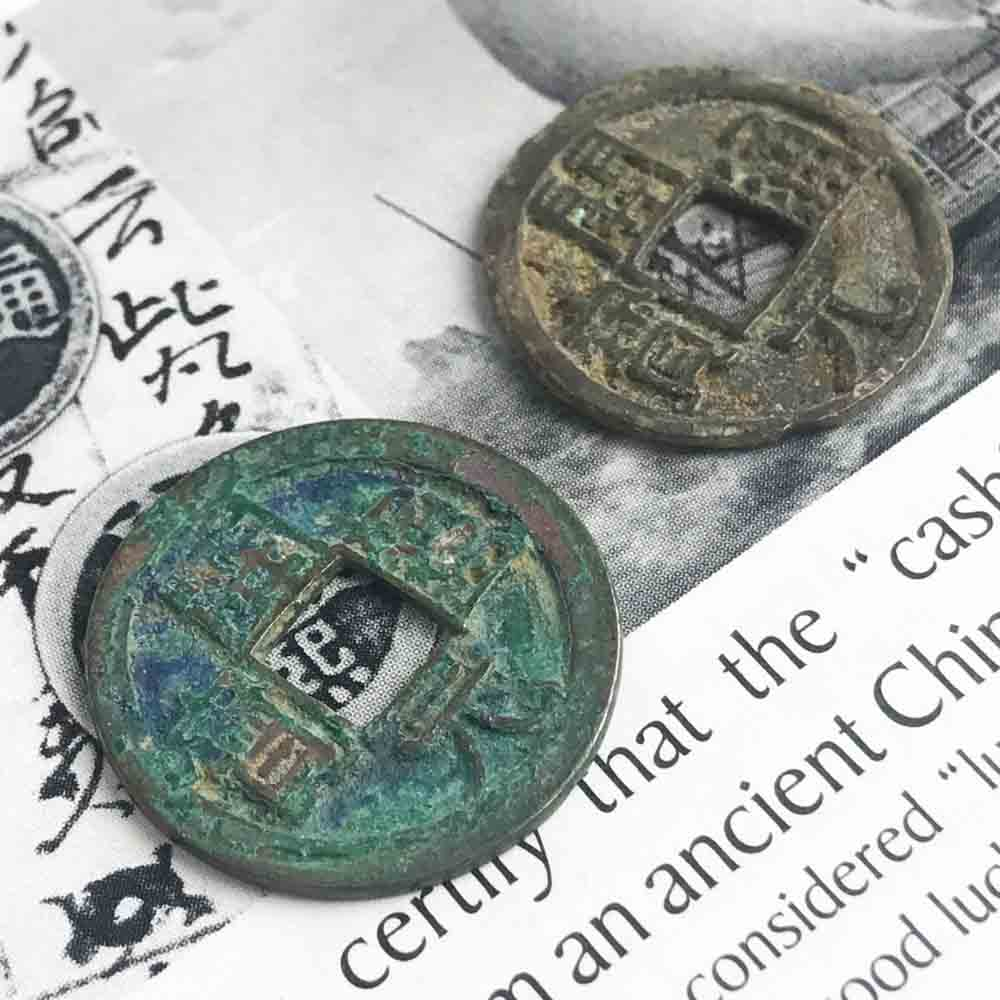 South China Sea Chinese Shipwreck Bronze 1 Cash Coin 2 Pack 618-627 AD