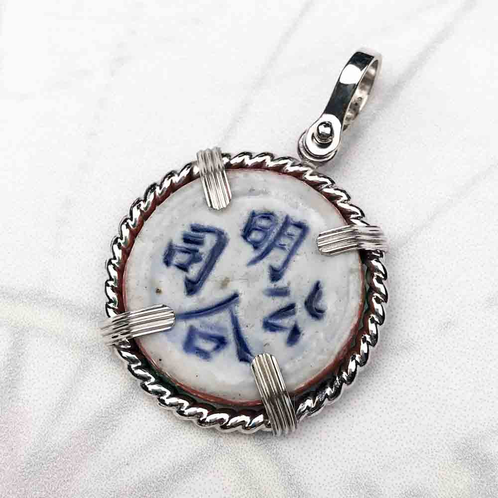 "Siam Porcelain Gaming Token - from the Era of ""The King & I"" - Sterling Silver Necklace"