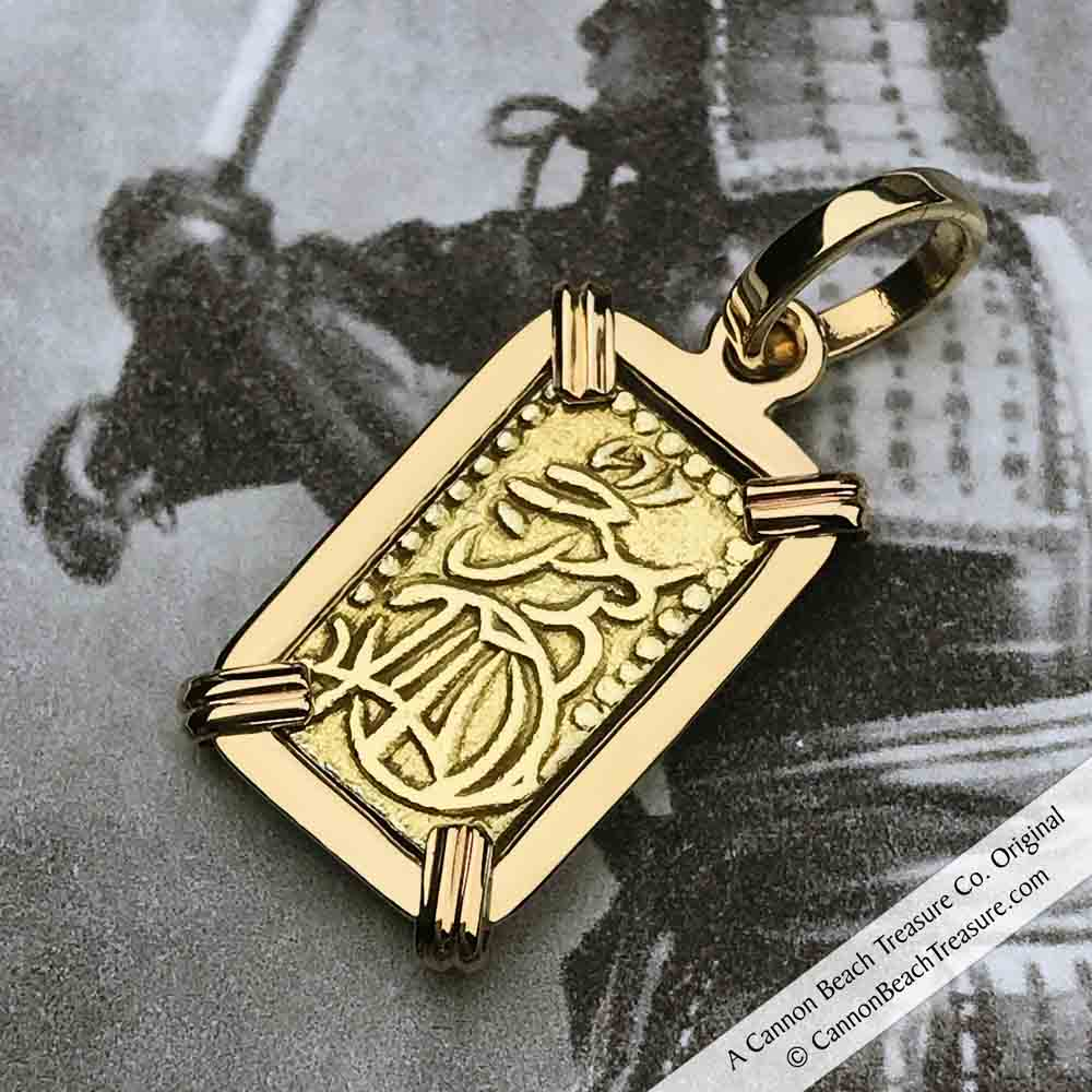 The Coins of the Last Samurai & Shogunate Gold Nishu-Kin Pendant in 14K Gold