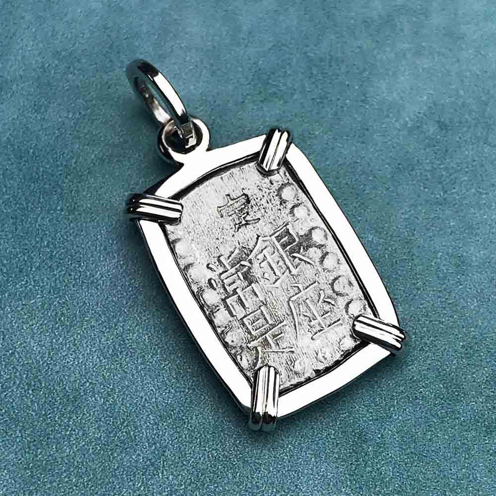 The Coins of the Last Samurai Isshu-Gin Sterling Silver Pendant