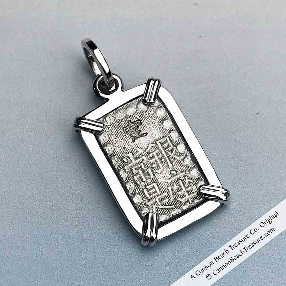 The Coins of the Last Samurai Isshu-Gin Sterling Silver Pendant | Artifact #5208