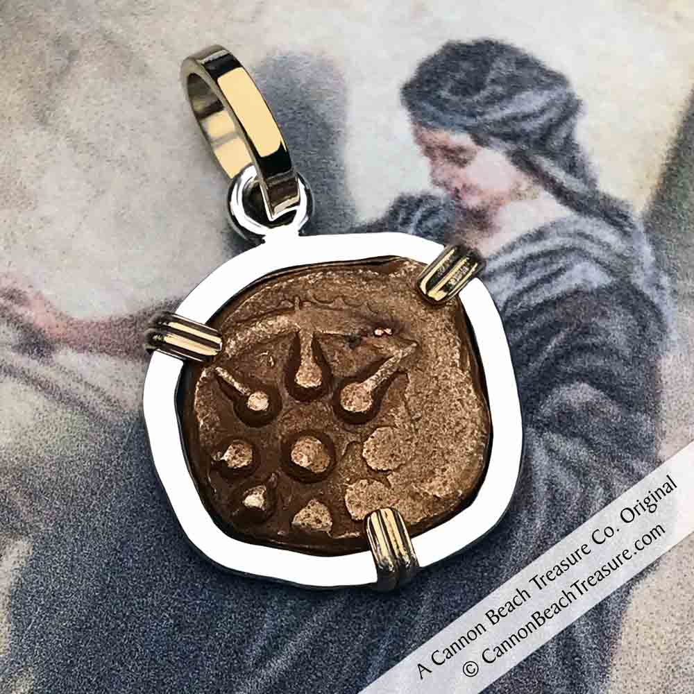 Biblical Widow's Mite in 14K Gold & Sterling Silver Pendant