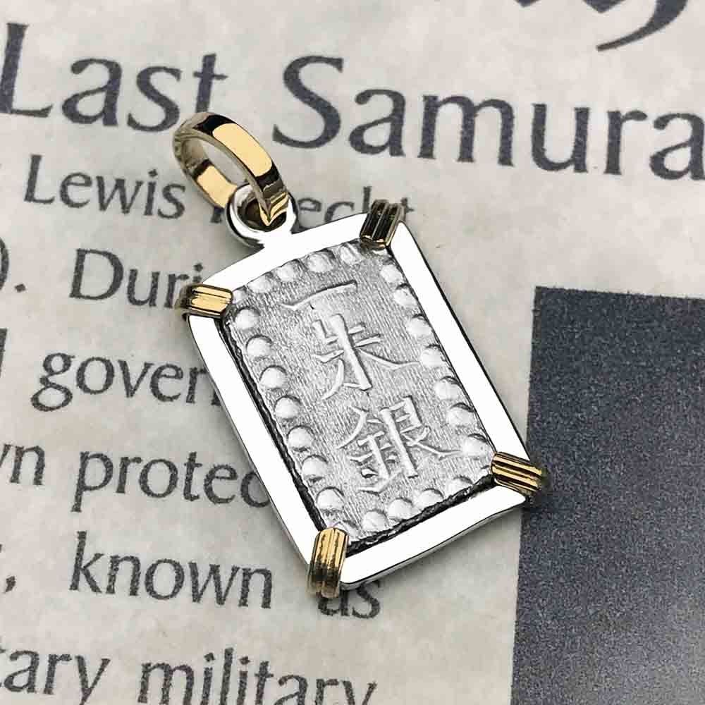 The Coins of the Last Samurai Isshu-Gin Necklace in 14K Gold & Sterling Silver