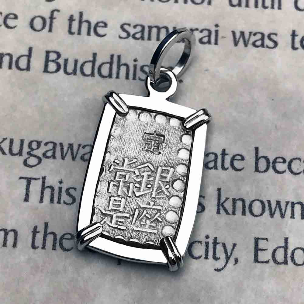 The Coins of the Last Samurai Isshu-Gin Sterling Silver Necklace