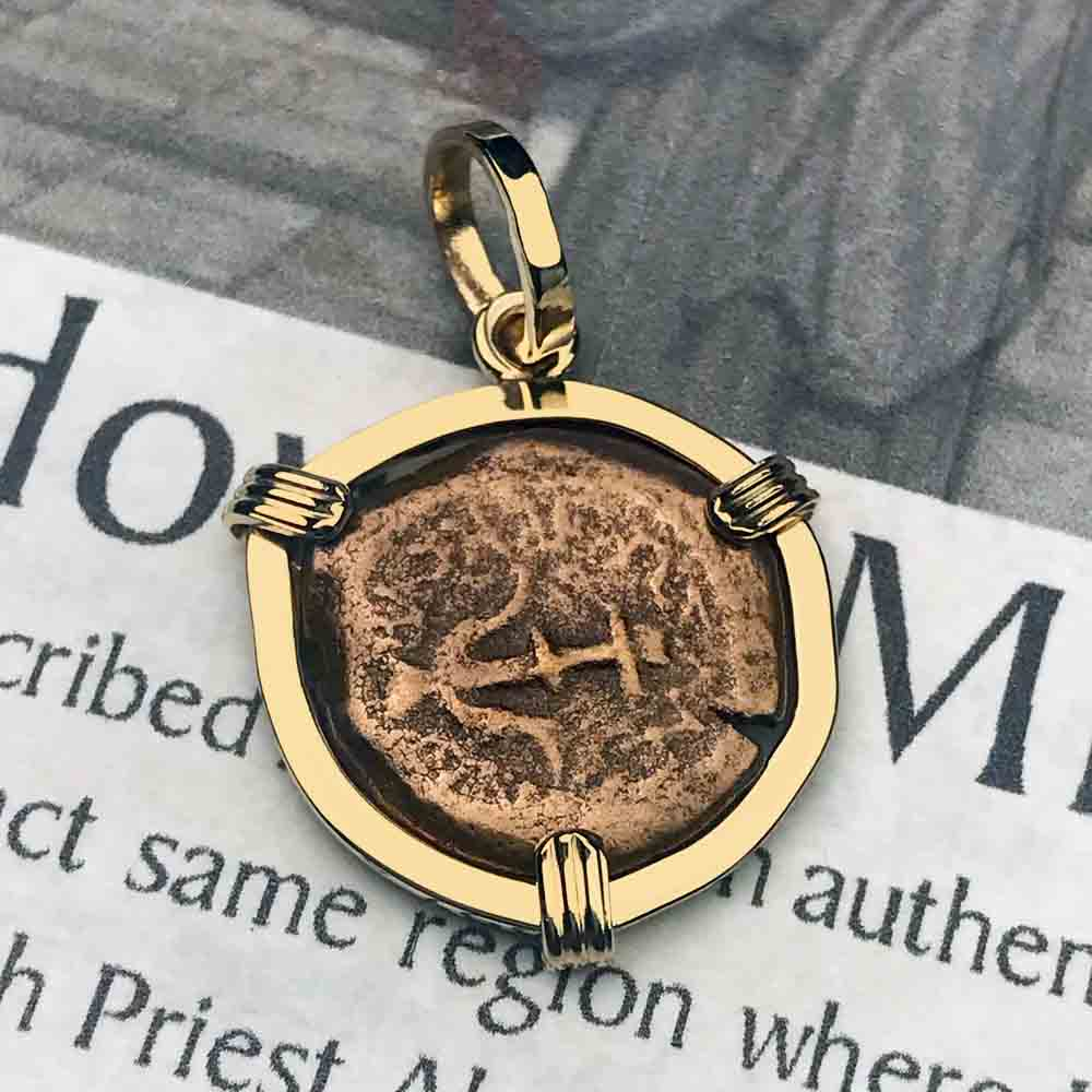 Top Grade Biblical Widow's Mite 14K Gold Necklace