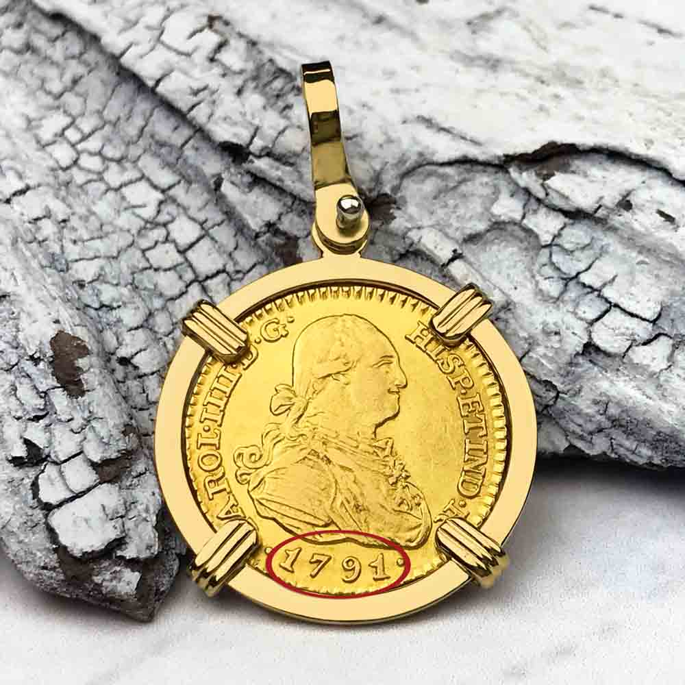 1791 Spanish Gold Portrait 1 Escudo - the Legendary Doubloon - 18K Gold Necklace
