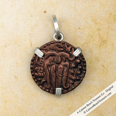 8192 The Medieval Treasure of Polonnaruva - The Good Luck Sri Lanka Coin in a Sterling Pendant