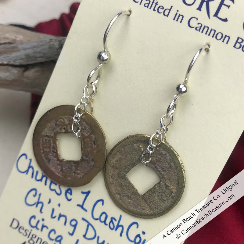 Ch'ing Dynasty 1 Cash Treasure Coin Earrings
