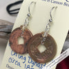 Ch'ing Dynasty 1 Cash Treasure Coin Earrings with Silk Swarovski Crystals