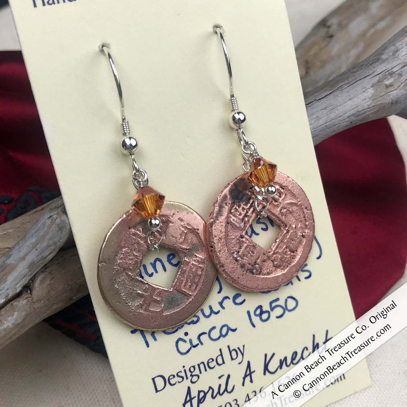 Ch'ing Dynasty 1 Cash Treasure Coin Earrings with Crystal Copper Swarovski Crystals | Artifact #8715