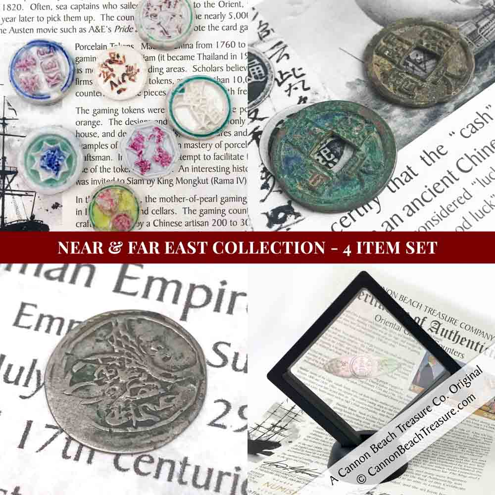 Near & Far East Coin & Artifact Collection - 4 Item Set | Artifact #G3140