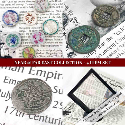 Near & Far East Coin & Artifact Collection - 4 Item Set