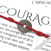 Intention: COURAGE - Smooth Patina Authentic Chinese Shipwreck Coin Wrap Bracelet & Necklace in Rich Red