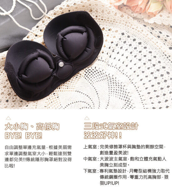 V-Style Inflatable Push Up Bra Bedazzlebeauty2u
