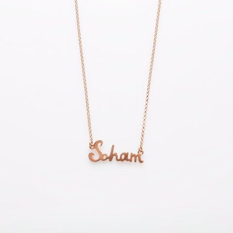 Soham Necklace