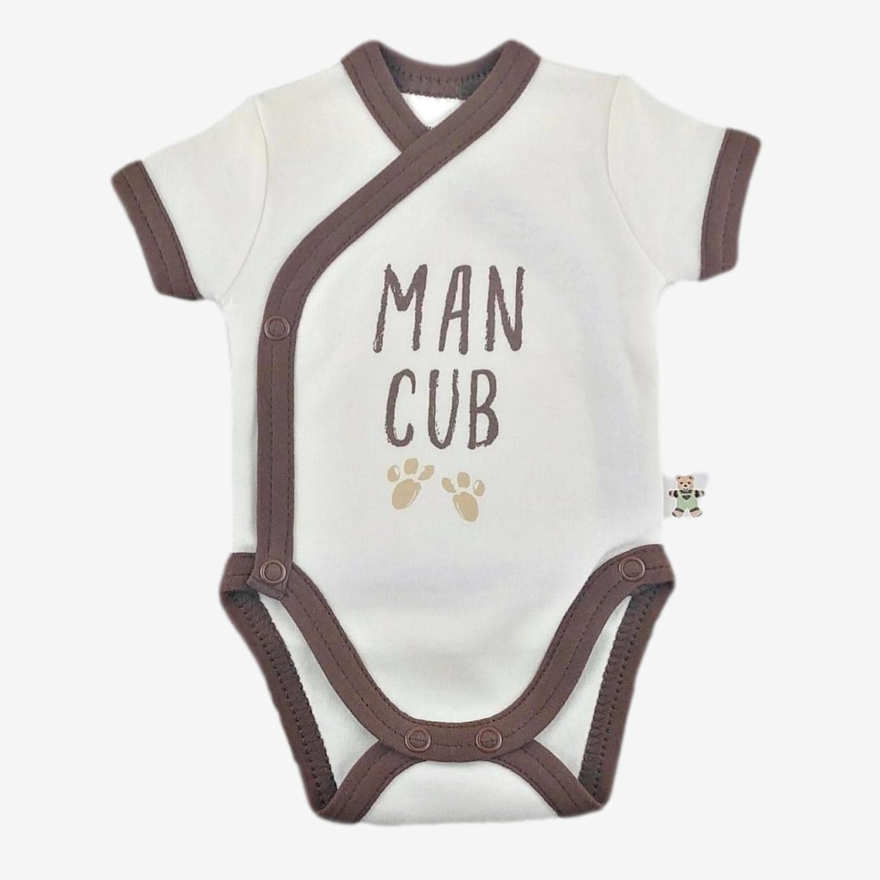 Bodysuit Cream // Man Cub