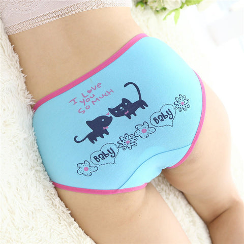 I Love You So Much Baby Graphics Underwear
