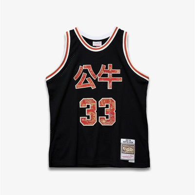 Mitchell & Ness NBA Lunar New Year Swingman Jersey Chicago Bulls Pippen