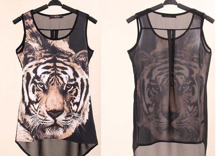 Get Your Inner Tiger On! Cute Kitty Top Tee Shirt