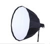 "Easy Setup 48""/120CM Deep Para Softbox For Bowens Lightrein Jinbei / Goldenshell Calumet JTL Interfit"