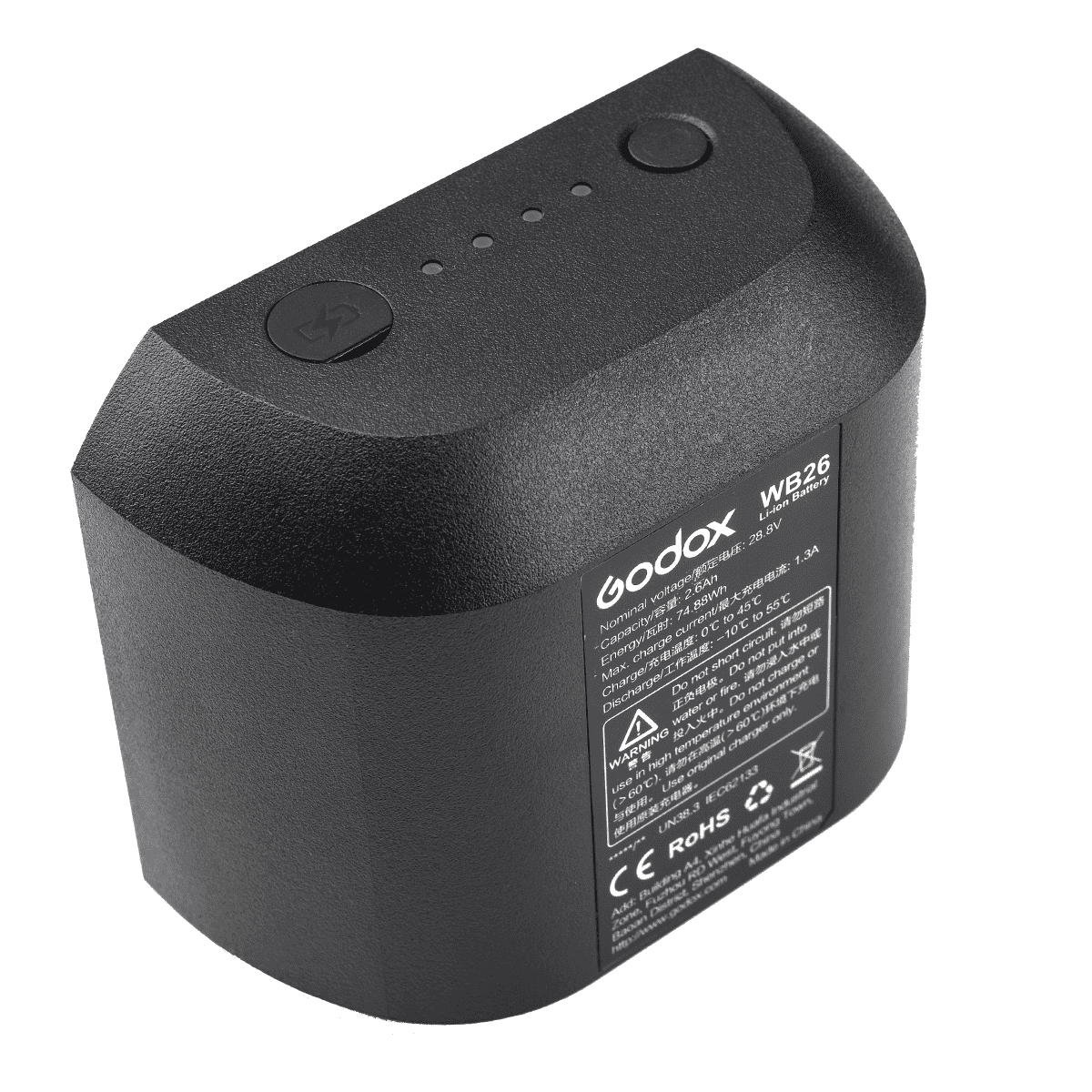 GODOX WB-26 BATTERY FOR AD600PRO