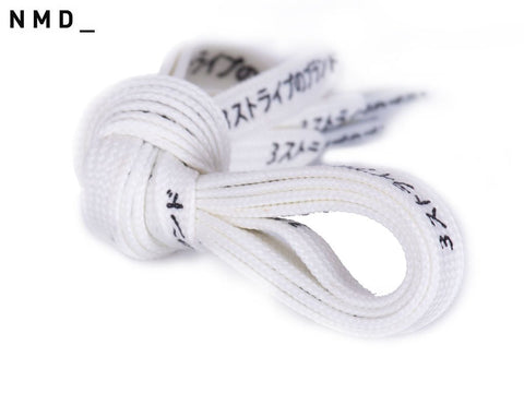 Fat Lace NMD Japanese Katakana Flat Laces White - 80cm