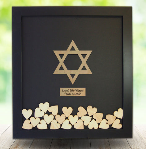 Bat or Bar Mitzvah Guest Book Frame - Bar Mitzvah Guest Book Frame - Star of David - Drop Heart