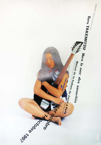 Toru Takemitsu - guitar woman