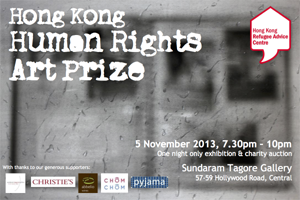 HK Human Rights Art Prize