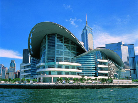 Convention and Exhibition Center of Hong Kong