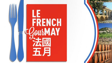 Le French GourMay