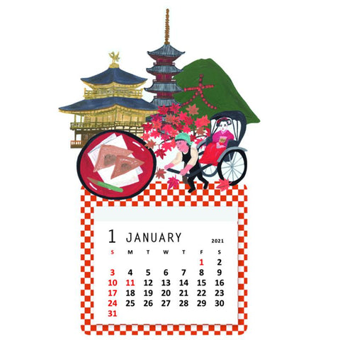 Greeting Life Mini Magnet Calendar 2021 C-1232-SD