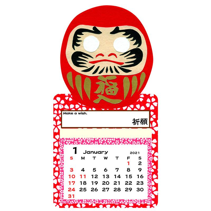 Greeting Life Mini Magnet Calendar 2021 C-1237-MG