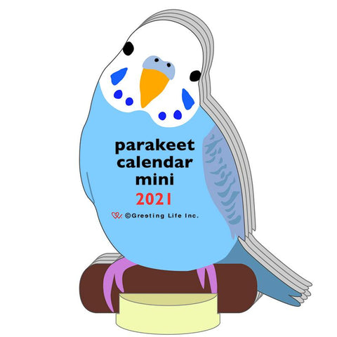 Greeting Life ANIMAL DIECUT Mini Calendar 2021 C-1253-ET
