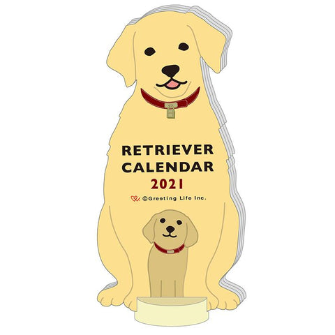 Greeting Life ANIMAL DIECUT Calendar 2021 C-1263-ET