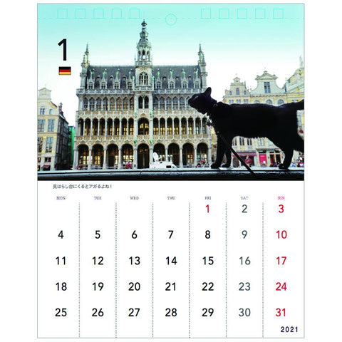 Greeting Life Desktop Calendar 2021 C-1304-NH
