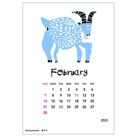 Greeting Life Zakka Calendar 2021 C-1315-MR